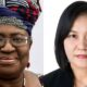 Okonjo-Iweala on WTO DG