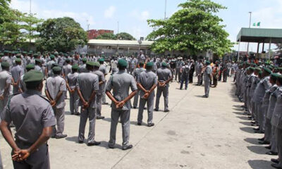 List of Successful NCS Nigeria Customs Service Enlist